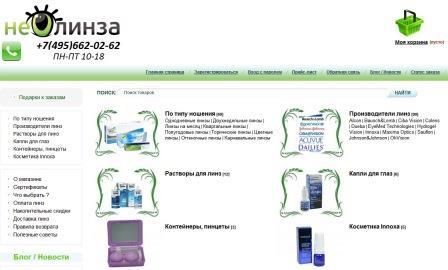 официальный сайт дэвком севастополь
