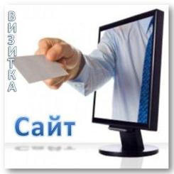 Разработка и поддержка сайтов продвижение цена intelsib новосибирск создание и продвижение сайтов add message